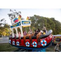 Buy cheap Adjustable Speed Rockin Tug Ride , Pirate Ship Fair Ride For Children And Adults product