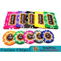 Buy cheap 760 Pcs Texas Holdem Style Clay Poker Chips With Real Aluminum Case product
