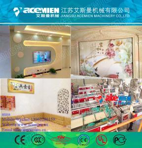 Buy cheap PVC/WPC plastic profile extrusion machine production line product