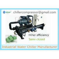 Quality -10C Low Temperature Water Cooled Water Chilling System for Milk Tank for sale
