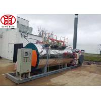 Buy cheap Horizontal Packaged steam boiler price list with steam capacity 1ton, 2ton, 3ton product
