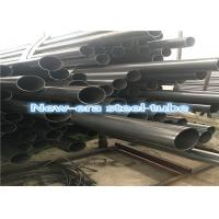 Buy cheap Mechanical Dom Round Steel Tube , Cold Drawn Seamless Steel Tube With Smooth Inner Surface product