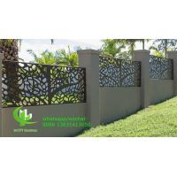 Buy cheap CNC cutting panel aluminum decorative sheet for facade cladding fence windows with colorful painting product