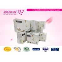 Buy cheap Disposable Anion Sanitary Napkin , Cotton & Dry Web Surface Anion Feminine Pads product