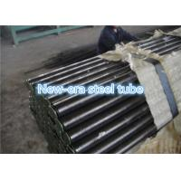 Buy cheap XJY650 / XJY750 Seamless Drill Pipe For Drill Rod Black Phosphated Surface product