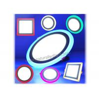 Buy cheap Colorful RGB Led Panel Lights Recessed Round Die-casting Aluminum for Club from wholesalers