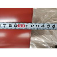 Quality 275 G/M2 Zinc Coating Prepainted Color Steel Coils Silicon Micron Polyester / for sale