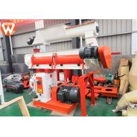 Buy cheap SZLH320 Single Layer Conditioner Ring Die Poultry Pellet Mill Machine product