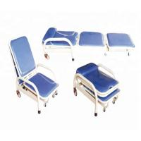Buy cheap Multifunction Medical Folding Chair , PVC Anti Water Hospital Sleeper Chairs product