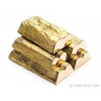 Buy cheap copper ingots from wholesalers