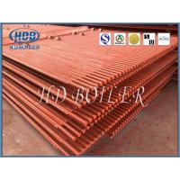 Buy cheap Steel Water Wall Panels Membrane Type For CFB With Natural Circulation product