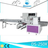 Buy cheap Automatic plastic bag bread cake packing machine with date printing from wholesalers
