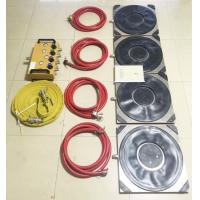 Buy cheap Air casters applied in the maintenance repair overhaul industry product
