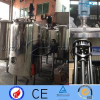 Buy cheap 316L Sliver Sanitary Stainless Steel Mixing Tank  With Scraper 5.5kw product