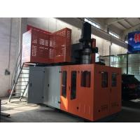 Buy cheap High speed HDPE,PP,PVC,PET plastic bottle 0.5-5 L blow Molding machine from China from wholesalers