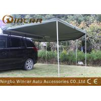 Buy cheap 4x4 4wd Accessory Car Foxwing Awning Caravan Awning Side With Roof Top Tent product