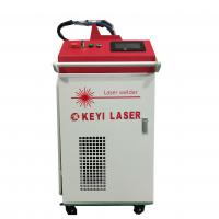 Buy cheap 1000 W Handheld Fiber Laser Solder Machine , Laser Welding Systems For Stainless from wholesalers