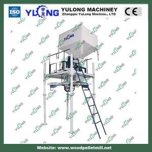 Buy cheap wood pellet packing machine (20-50kg/bag) product