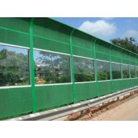 Buy cheap Noise Barrier Panel for Highway ---Closed Cell Aluminum Foam With Punched Holes product
