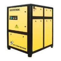 Buy cheap 75kW 100HP Frequency Screw Compressor (SE75A-/VSD) from wholesalers