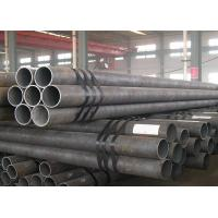 Buy cheap BS 1387 ERW weld carbon Welded Steel Tube , round weld pipe for water supply product