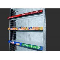 Buy cheap P1.25 COB Poster LED Display Goods Shelf Signage Full Color Screen 1R1G1B from wholesalers