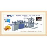 Buy cheap Large Air Bubble Roll Manufacturing Machine , Max Width 1000mm product