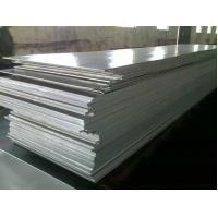 Buy cheap Silver Hot Rolling 3003 H14 Aluminum Sheet / Plate Thickness 0.5 - 5.0 MM product