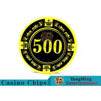 Buy cheap 12g Colorful Casino Quality Poker Chips With Crown Screen Convenient To Carry product