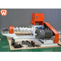 Buy cheap Electric Floating Sinking Fish Feed Extruder Machine 0.5-0.6 T/H Optional Phase product