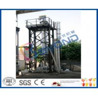 Buy cheap High Efficient Thin Film Multiple Effect Evaporator With Centrifugal Scraped Film Evaporator Design product