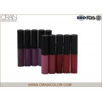 Buy cheap Dark Color Style All Natural Lip Gloss Set , Fresh Moisturizing Lip Gloss product