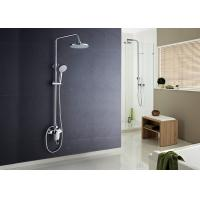 Buy cheap Solid Brass Round Rain Shower Set 3 Way Water Flow ROVATE High Durability product