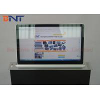 Quality Luxury Conference Tabletop LCD Monitor Lift with 21.5 FHD Touch Screen for sale