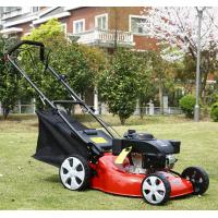 Buy cheap Eco Friendly 4 In 1 Gas Line Lawn Mower 20 Inch For Courtyards / Streets / Parks from wholesalers
