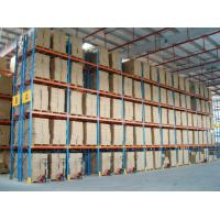 Buy cheap AS4084 Standard Heavy Duty Pallet Racking for Industrial Warehouse Storage from wholesalers