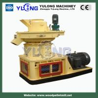 Buy cheap rice husk pellet mill product