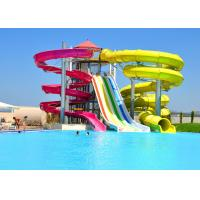 Buy cheap Fiberglass Combination Water Park Slide For Adult / Spiral Swimming Pool Slide product
