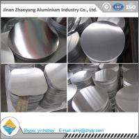 Buy cheap Hot Rolling AA1100 Aluminum Disk product