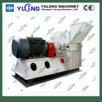 Buy cheap wood crusher/ rice husk grinder (CE) product