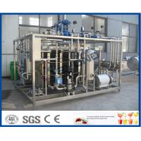 Buy cheap 3 Section Milk Pasteurization Equipment with PLC Touch Screen PID Control product