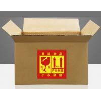 Buy cheap Die Cut Self Adhesive Shipping Labels / Postage Label Stickers With No Fade product