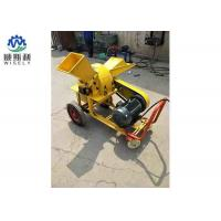 Buy cheap High Performance Wood Flour Crusher / Mobile Wood Chipper Customized Color product