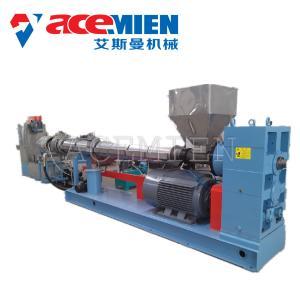 Buy cheap Single Screw Plastic Granulator Machine PLC Electronic Control System product