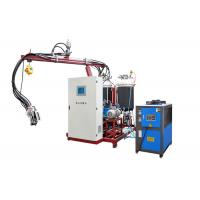 Buy cheap Customized High Pressure PU Machine Convenient Operation For Wall Panel product