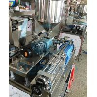 Quality Pump Metering System Automatic Filling Honey Packing Machine 320Y With Date for sale