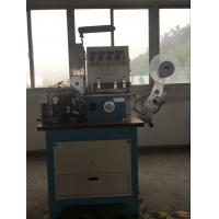 Buy cheap Ultrasonic And Automatic Automatic Ribbon Cutter For Printed Lables , Label Folding Machine product