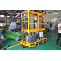 Buy cheap Both AC&DC Power Supply 14m working height Aluminum Aerial Work Platform Double Mast product