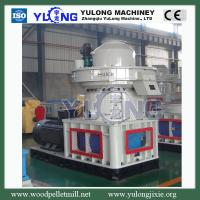 Buy cheap China Supplier Wood Pellet Machine product