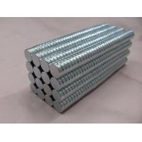 China Super strong wind turbine n48 neodymium magnets for sale on sale